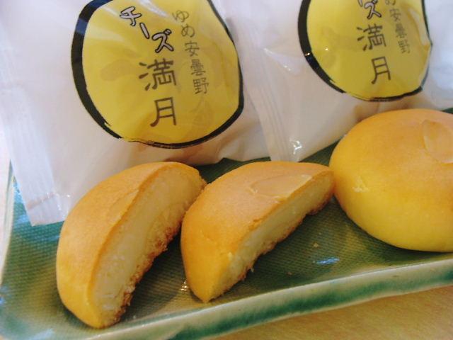 洋風【和菓子】チーズ満月